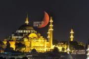 İstanbul'da en iyi 5 sahur mekanı