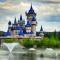 Sazova Bilim Sanat ve Kültür Parkı