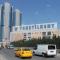 Tekstilkent
